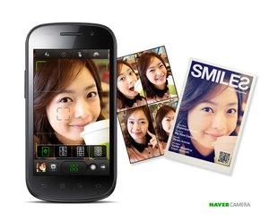 [신통방통 앱] (110) 네이버 카메라