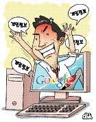 구글 사생활 침해 각국 전방위 조사