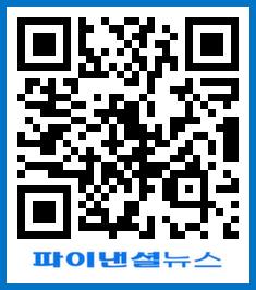 [생중계] 제4회 서울국제신약포럼