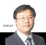 [한미재무학회 선정 우수 논문상 수상작] 베스트/오동철 KAIST 경영대학 조교수
