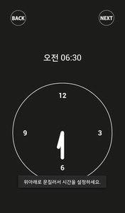 [신통방통 앱] (143) 인더모닝