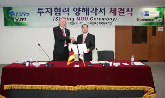 대구경북경제청·뉴런버그 상의, 투자협력양해각서 체결