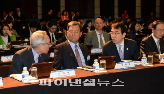 서울국제금융포럼