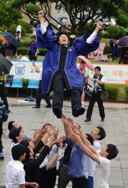 서울대 67회 후기 학위수여식…2439명 졸업