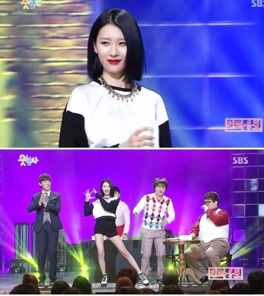 선미, '웃찾사' 개그감+패션 스타일링 '산뜻'