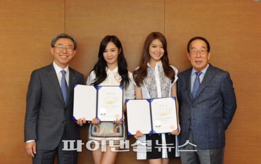 중앙대 김수현 등 4명 연예인 홍보대사 위촉