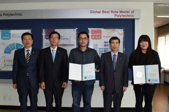 한국폴리텍대학 섬유패션캠퍼스, 'IBK기업은행 장학금' 전달