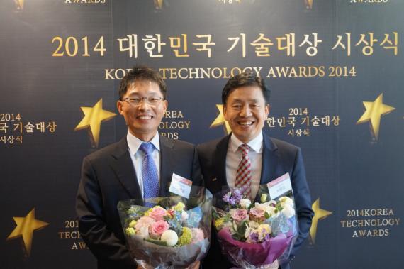 투비소프트, 대한민국 기술대상 3개부문 수상 영예