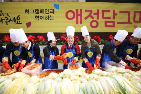 패션그룹형지 김장나눔 '애정담그미' 개최