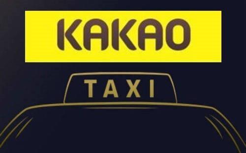 택시앱 자정 넘기니 '빈 차 없다'는 메시지만..