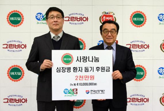 정식품 '사랑나눔 캠페인', 심장병 환자 돕기 후원금 전달
