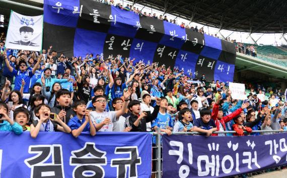 국악 흥과 신명, 프로축구 응원 열기 더한다