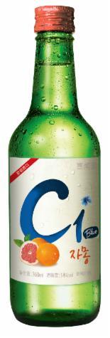 '시원블루 자몽' 한류 타고 중국으로 첫 수출