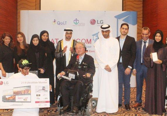 LG전자, UAE에서 장애인 접근성 개발 앱 대회 시상