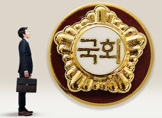 """나는 대한민국 ○○○입니다] (19) 국회의원 보좌진 """"차기 의원자리 ..."""