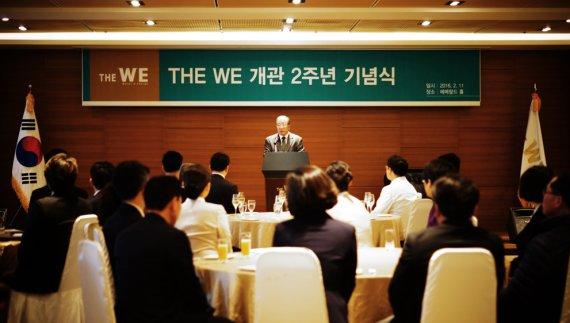 의료관광산업 선도모델 WE호텔 11일 개관 2주년 기념식