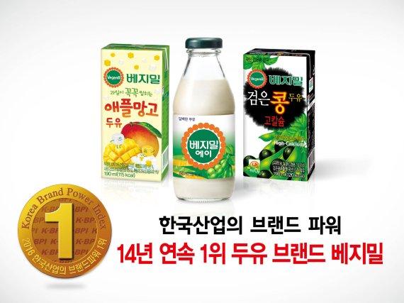 정식품 베지밀 14년째 두유 부문 1위, 10년이상 1위 '골든 브랜드'