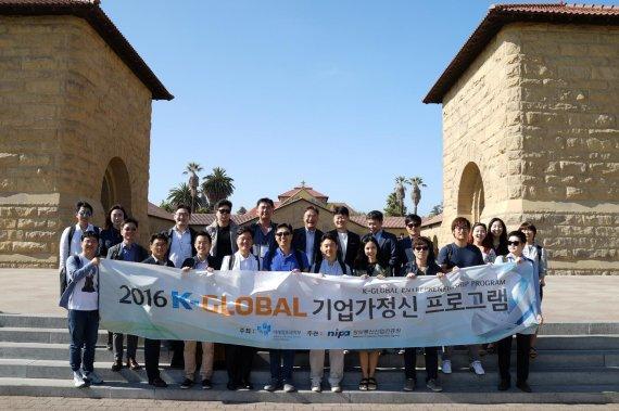 """""""중기·벤처, '디자인 씽킹' 통해 글로벌 경영 혁신 이뤄"""""""