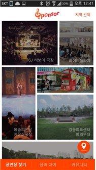'문화데이터 융합 페스티벌' 15일 개최