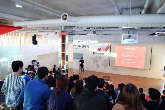 전국 최대 초기 창업기업과 창업동아리 연합 '프리즘' 창단식 개최