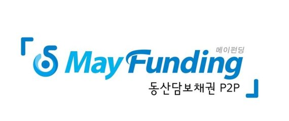 동산담보 P2P금융 메이펀딩, 연 수익률 10%대 1호 상품 출시
