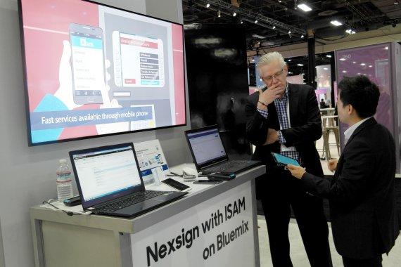 삼성SDS 글로벌 솔루션 경쟁력 강화