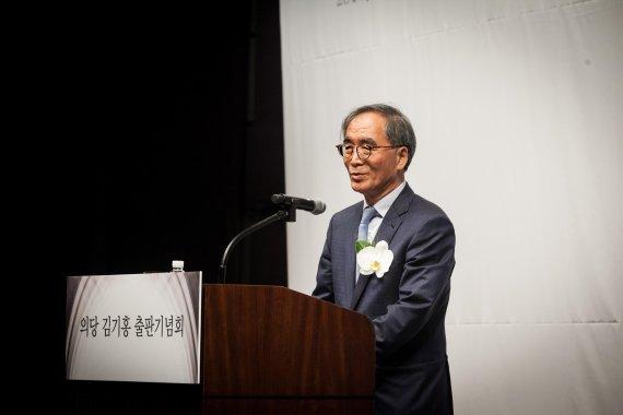 '국내 진단검사의학의 개척자' 의당 김기홍 출판기념회 개최