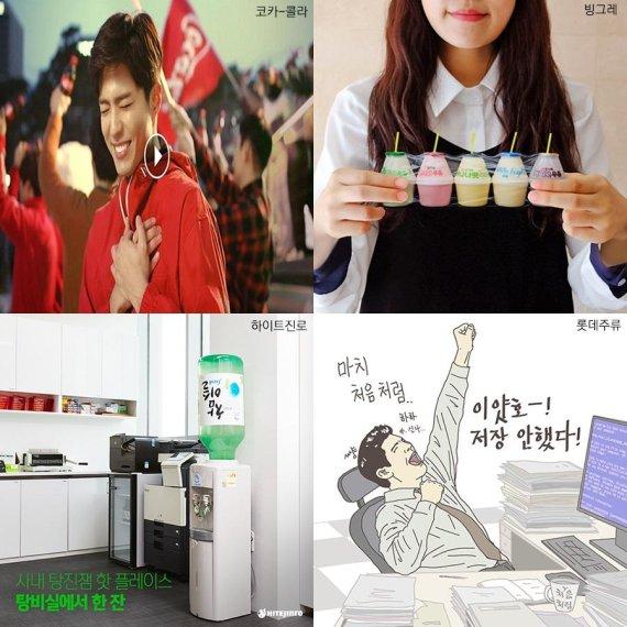 한국인터넷소통협회, 코카콜라 하이트진로 온라인 소통경쟁력 우수