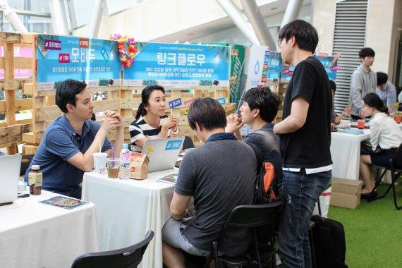 스타트업과 취업준비생 연결하는 '디매치' 고려대서 개최