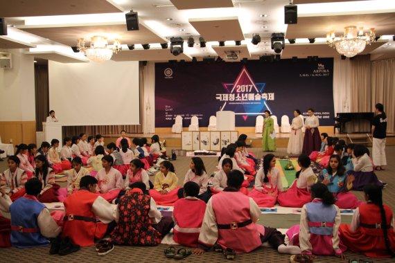 부산관광공사 아르피나서 '국제청소년예술축제'
