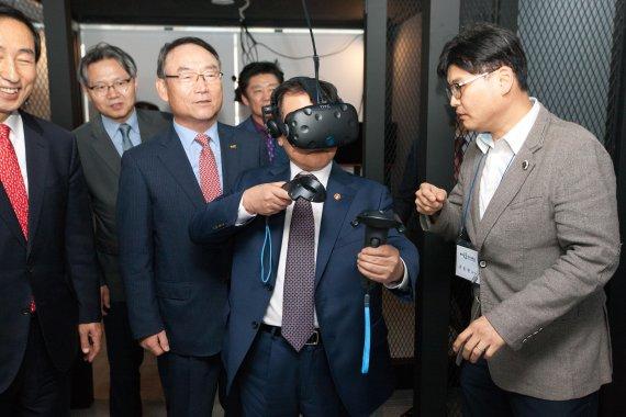 지역 VR·AR 인재 정부가 직접 키운다