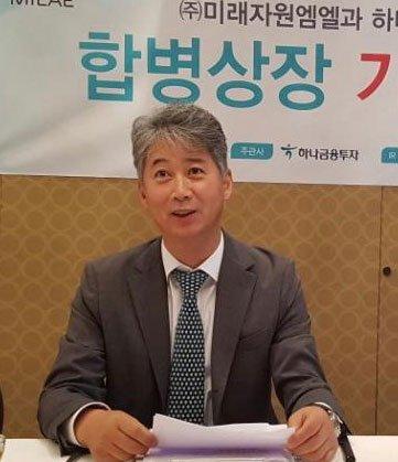 미래자원엠엘, 12월 코스닥 상장 추진