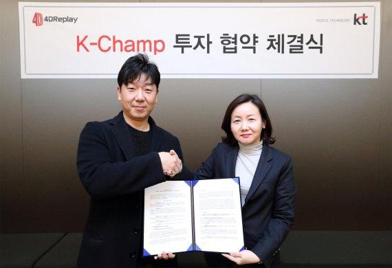 KT, 4차원 특수영상제작 스타트업 '포디리플레이'에 100만달러 투자