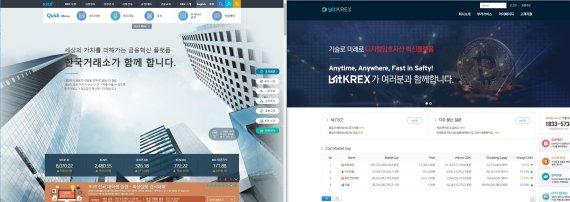 한국거래소, '비트KRX'등장에 화들짝..강력대응 경고