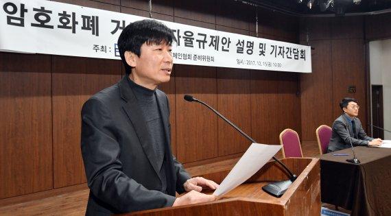 코인플러그 김화준 고문, 대통령 직속 4차위 3기 합류