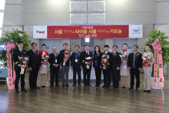 티웨이항공, 인천-대만 타이중·가오슝 신규 취항