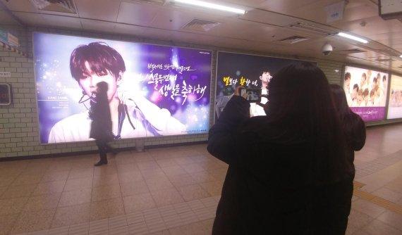 지하철역 광고시장 '큰손' 등장한 아이돌 팬클럽..일부 불만도