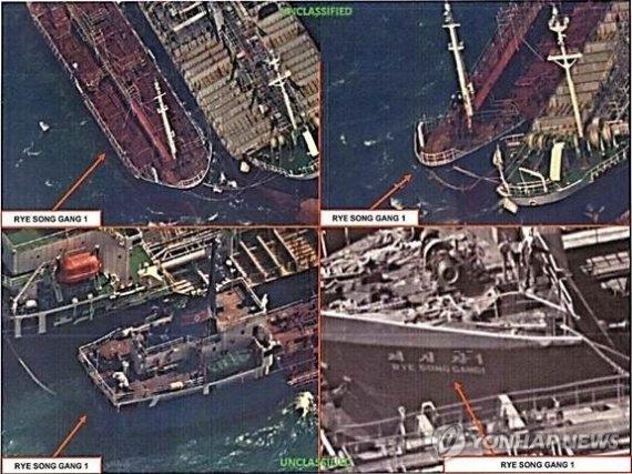 북한 석탄 선박 2주전까지 20번 넘게 한국 드나들어
