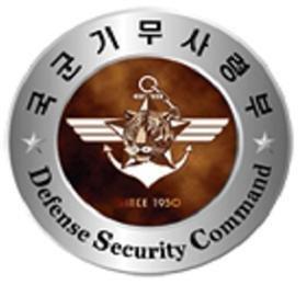 검찰, '기무사 계엄령 검토' 문건 공안2부에 배당