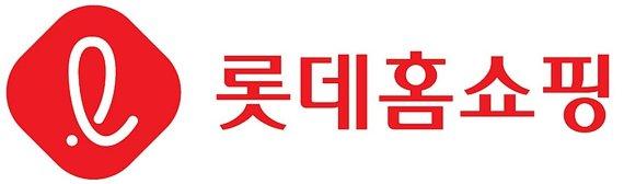 """롯데홈쇼핑 """"2021년까지 중국서 완전 철수 가능성"""""""