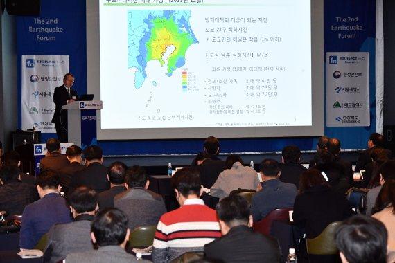 """[제 2회 지진포럼] """"한반도 남동부 상시 모니터링 지진 예측연구·대비책 보완을"""""""