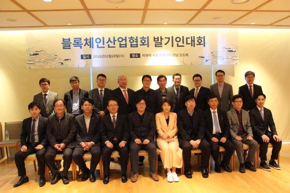 [블록포스트] SKT-카카오-IBM-MS 참여 블록체인 '공룡' 협회 출범