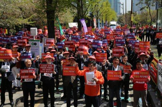 생계형 적합업종 특별법 제정 촉구 700만 소상공인 비대위 총회 개최