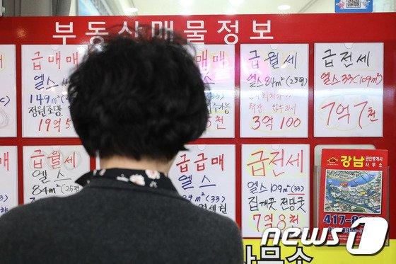 서울 집값은 계속 뛰고 지방은 역전세난 경고 나와