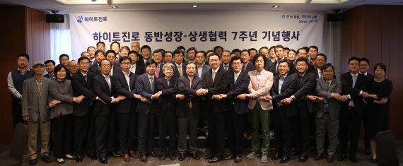 하이트진로, 동반성장∙상생협력 선포 7주년 기념행사... '상생으로 희망을!'