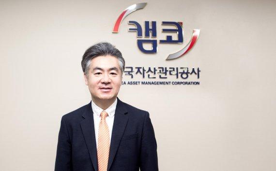 "[fn 이사람] 배원섭 캠코 온비드사업부 부장 ""'온비드'로 투명한 공공자산 거래를"""