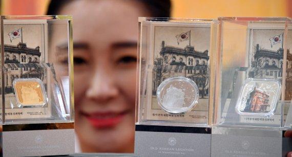 한국조폐공사 주미대한제국공사관 기념메달 출시