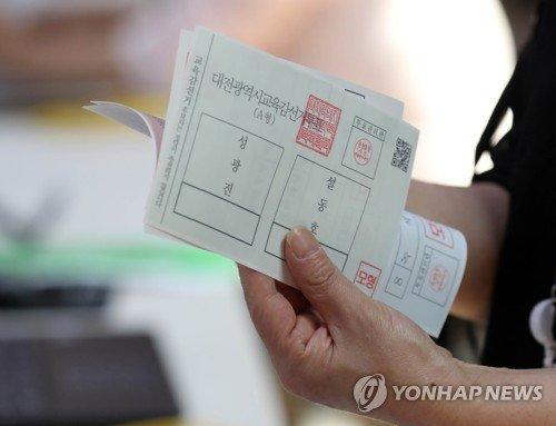 """[선택 6.13]오전 10시 사전투표율 2.04%..""""투표율 가장 높은 지역 '전남'"""""""