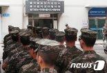 코로나19 격리장병 4·15 총선 '사전투표' 한다