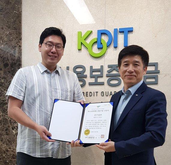 삼성전자 C랩 출신 '블루필', 신보 퍼스트펭귄형 창업기업 선정